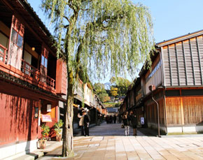 Japan travel destinations - Kanazawa