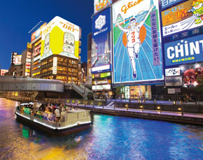 Japan travel destinations - Osaka