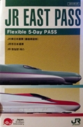 Japan Rail East Pass