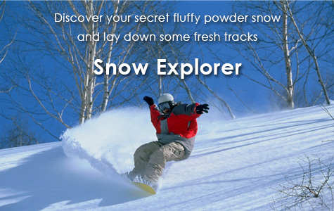 Japan travel specialist - Japan Snow Explorer