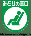 Japan Rail JR Pass - JR West Rail Pass JR East Rail Pass JR Kyushu Rail Pass All Shikoku Rail Pass JR Hokkaido Rail Pass