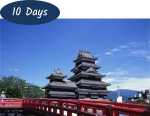 Nostalgic Japan 10 days package