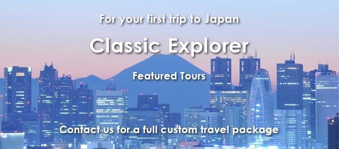 classic-explorer-small-slide1