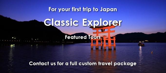 classic-explorer-small-slide2