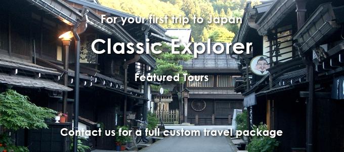 classic-explorer-small-slide3