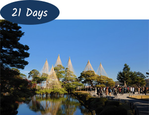21 days Japan Holiday Package