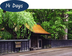 Uncovered Japan 14 days Tohoku package Tour