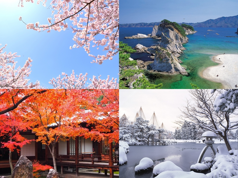 Facts of Japan - Four seasons