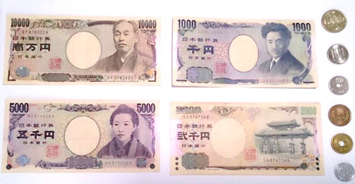 5 Things you need to know before you go to Japan - currency