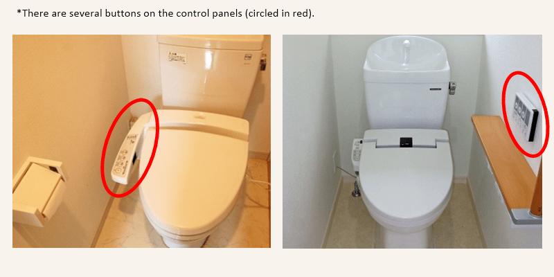 High Tech Toilet Japanese Toilet  Japan Explorer