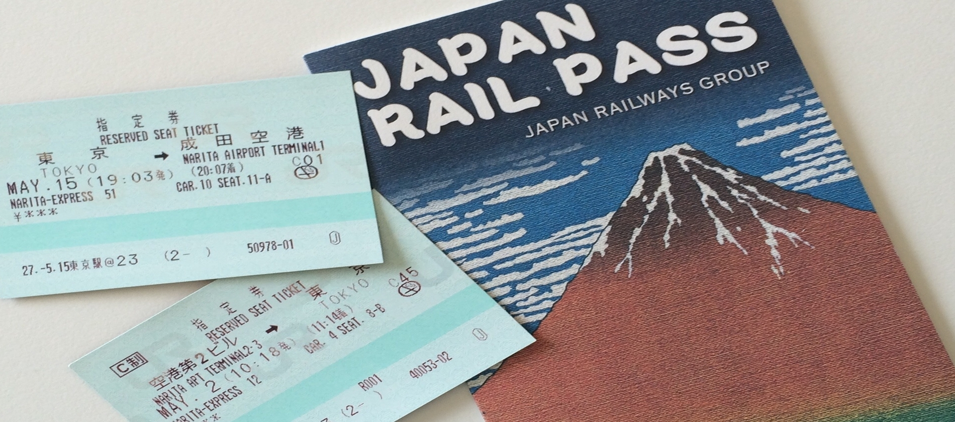 Is a Japan Rail Pass worth it?