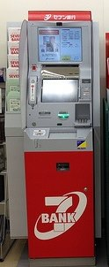 Convenience Stores in Japan Seven Bank ATM