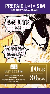 Prepaid Japan Travel SIm - 10gb