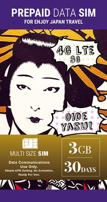 Prepaid Japan Travel SIm - 3gb