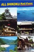 Japan Rail All Shikoku Pass