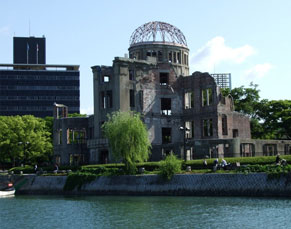 Japan travel destinations - Hiroshima