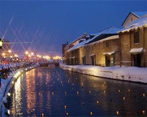 Japan travel destinations - Hokkaido