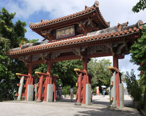 Japan travel destinations - Okinawa
