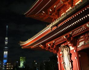 Japan travel destinations - Tokyo