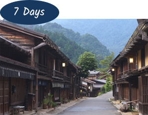 Nakasendo Ancient Edo Walk 7 days Package Tour
