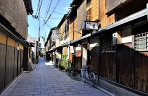 Kyoto Private Cycling Tours - Kyoto Back street tour