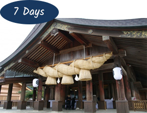 Beauty of Japan Sanin-Sanyo 7 days Package