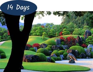 Idyllic Japan - Chugoku Shikoku 14 days package