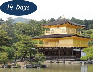 14 days Japan Holiday Package