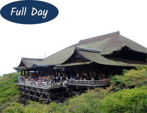 kyoto-1-day-tour-thumb