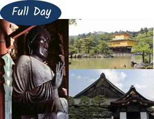 kyoto-nara-1-day-tour-thumb