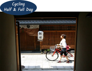 kyoto-private-cycling-tours-thumb
