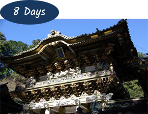 South Tohoku Adventure 8 days Package