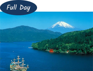 mt-fuji-hakone-day-tour-return-motorcoach-thumb