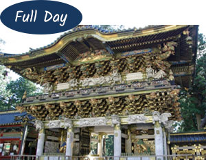 nikko-world-heritage-tour-thumb