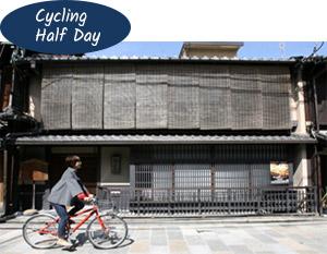 real-kyoto-guided-cycling-tour-thumb