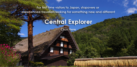 Japan travel specialist - Central Japan Explorer