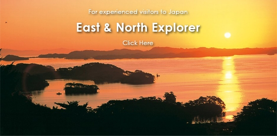 Japan travel specialist - East and North Japan Explorer