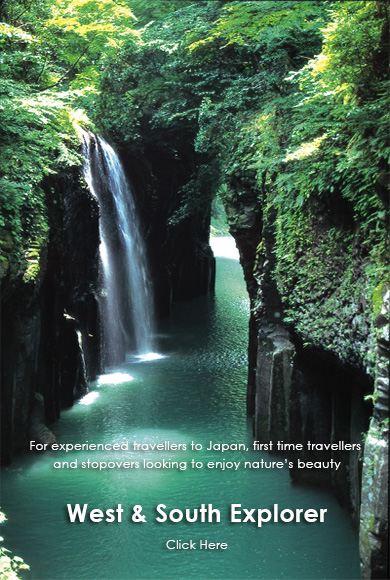 Japan travel specialist'- West and South Japan Explorer
