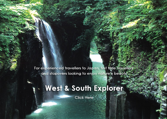 Japan travel specialist - West and South Japan Explorer