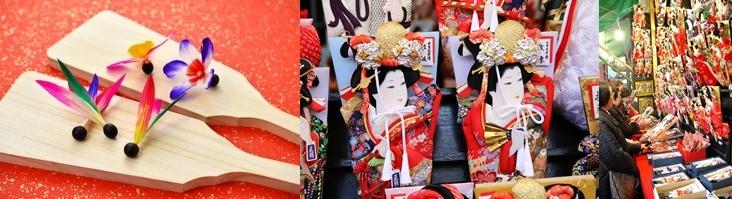 Japan in December