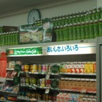 Convenience Stores in Japan – Konbini Guide