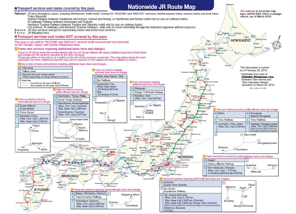 jr-pass-train-route-map