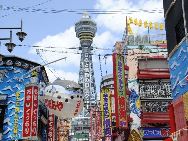 Fully escorted Japan package tours - 21 day escorted tour of Japan