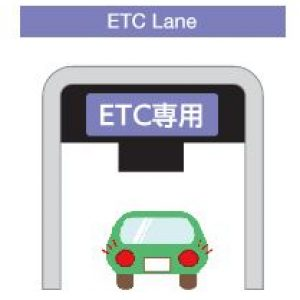 Rent a car in Japan – ETC Lane