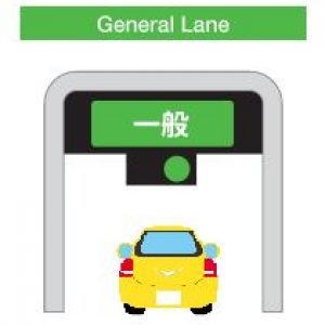 Rent a car in Japan – General Cash toll lane