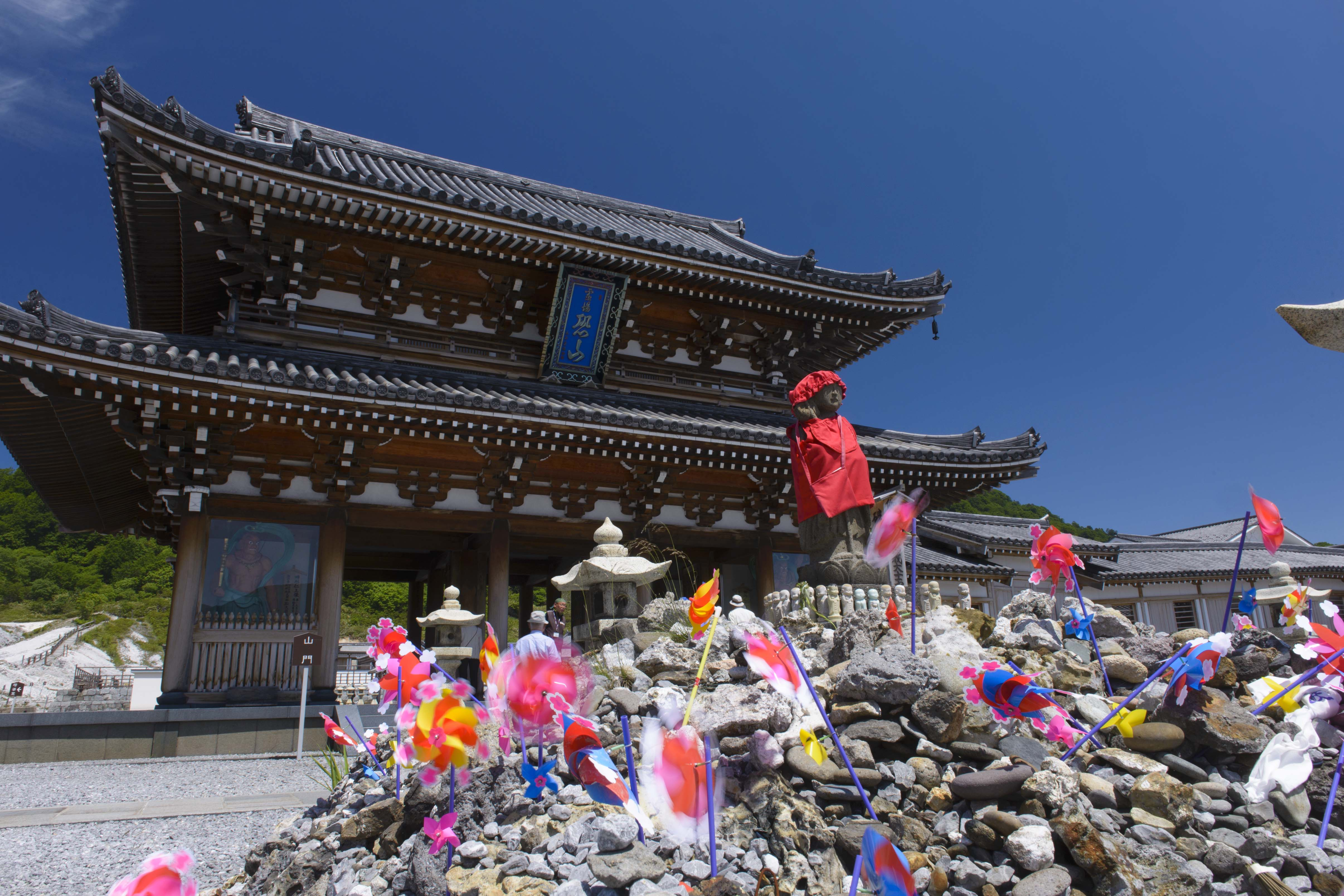 Forgotten Japan 15 days