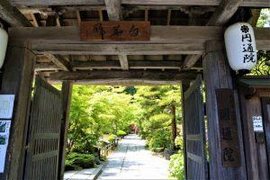 Matsushima – the Three Great Views of Japan