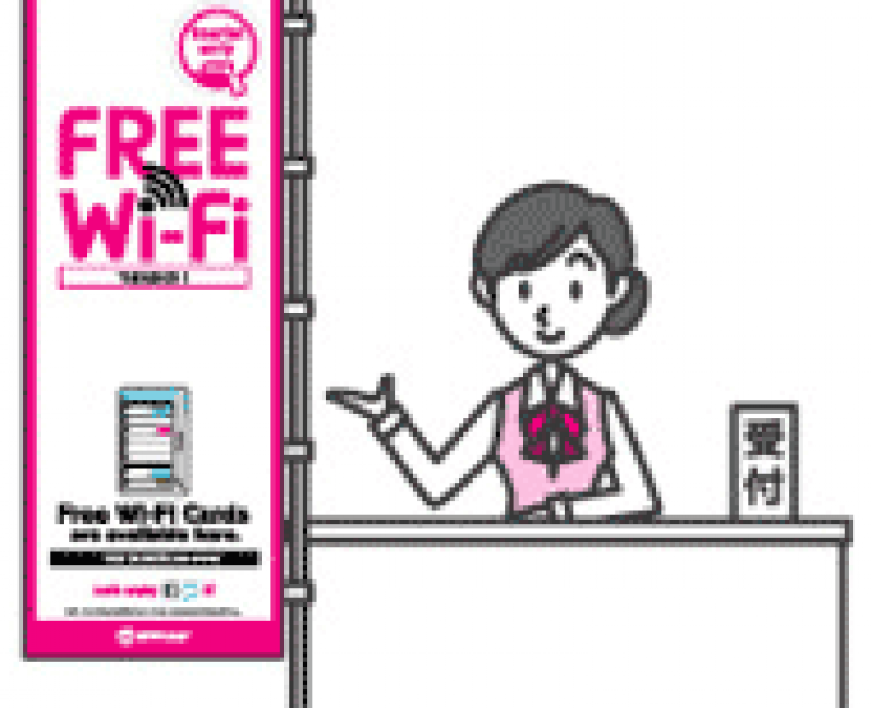 Portable wifi in Japan