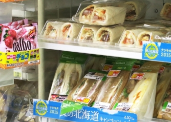 Convenience Stores in Japan – Konbini Guide